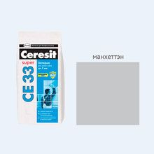 ������� Ceresit Super CE33 2�� ��� ����� ���� �� 5�� � �������� MicroProtect ���������