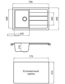 Кухонная мойка врезная Granicom G018 1 чаша оборачиваемая из саянского мрамора 790х4950х210 антрацит