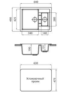 Кухонная мойка врезная Granicom G017 1 1/2 чаши обор. из саянского мрамора 640х490х195 грей
