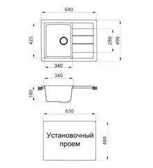 Кухонная мойка врезная Granicom G016 1 чаша оборачиваемая из саянского мрамора 650х500х200 антрацит