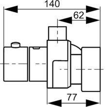 Инструкция Смеситель Hansa
