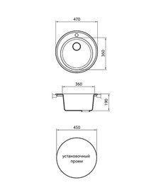 Кухонная мойка врезная Granicom G009 1 чаша из саянского мрамора d470х190 грей