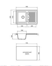 Кухонная мойка врезная Granicom G013 1 чаша оборачиваемая из саянского мрамора 765х505х190 антрацит