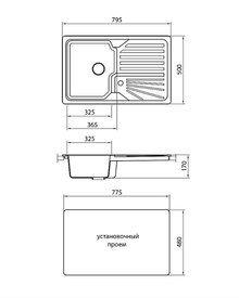 Кухонная мойка врезная Granicom G014 1 чаша оборачиваемая из саянского мрамора 795х500х170 грей